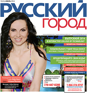 russian advertising tampa, russian media tampa, florida